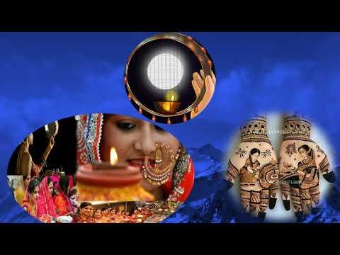 करवा#चौथ#व्रत#कथा/-#karwa#chauth#vrat#katha2018/-karwa-chauth-katha/karwa-chauth#kahani/karwa-chauth