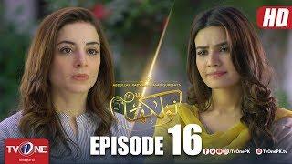 Naulakha | Episode 16 | TV One Drama