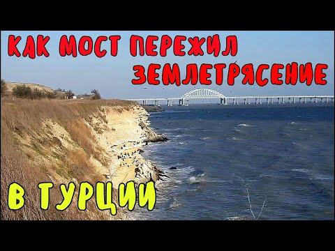 Крымский мост(январь 2020)Как