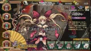【幻想戦姫】 ゆっくりでチュートリアル作ってみてる [Part1]