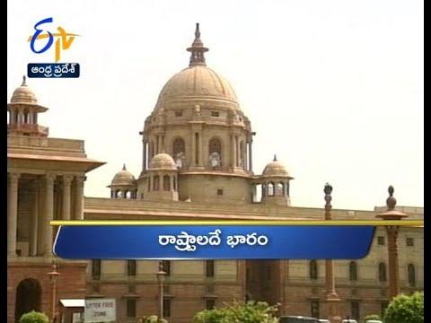 Andhra Pradesh | 23rd April 2018 | Ghantaravam 5 PM News Headlines