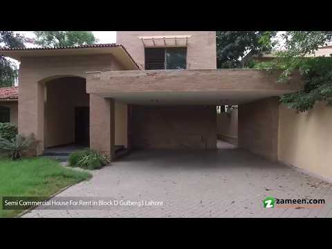 HOUSE FOR RENT IN GULBERG 3 - BLOCK D1 LAHORE