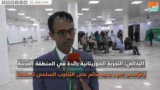 تنصيب الغزواني رئيسا لموريتانيا بمشاركة إقليمية ودولية
