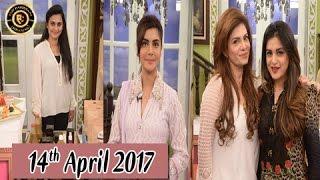 Good Morning Pakistan - 14th April 2017 - Top Pakistani show