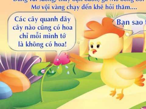 Hoa mào gà  - Creat by Đinh Nhung