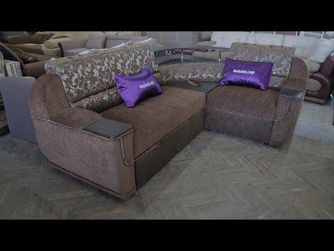 Відеоогляд кутововго дивану