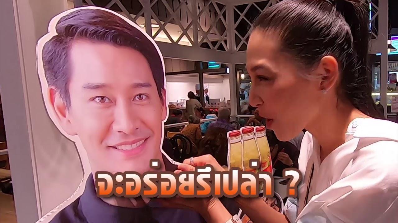 อยากรู้จัง ตะลุยกินจนพุงแตก Thai Taste hub มาที่เดียวเหมือนไปกินทั่วกรุงเทพ [FULL] Ep. 14