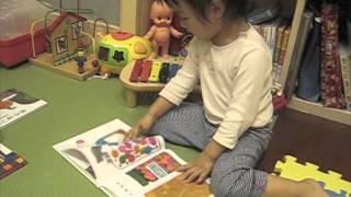 小妞最近最愛的三本書~ 五味太郎的「小金魚逃走了」「藏在哪裡」&「誰...