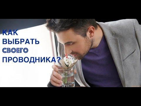 Работа психологом в Москве, вакансии психолога в Москве