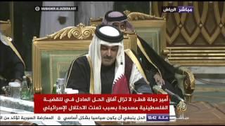 فيديو.. أمير قطر: أزمة سوريا تجاوزت الحدود