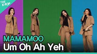 마마무(MAMAMOO) - 음오아예(Um Oh Ah Y…