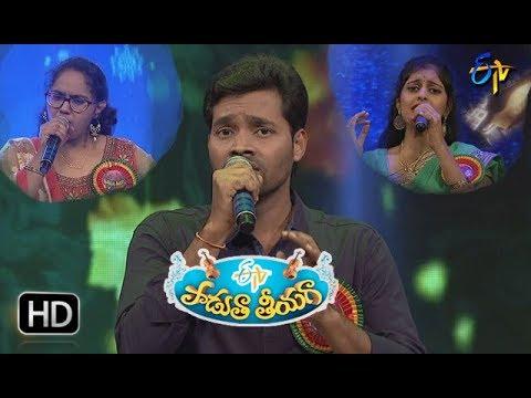 Padutha Theeyaga   11th February 2018  Full Episode  ETV Telugu