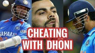 DHONI के साथ नाइंसाफी कर रहे हैं  KOHLI, Kohli giving Kartik priority