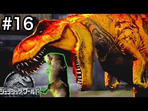ウモーナサウルス