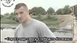Мирко Крокоп прикол про Ван Дамма