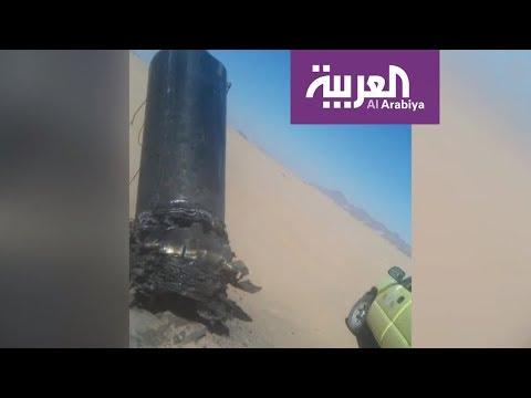 فيديو: التحالف العربي يعترض صاروخ باليستي وتدميره فوق نجران السعودية