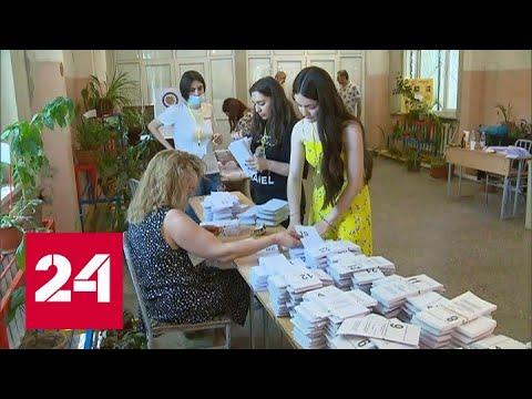 Внеочередные парламентские выборы начались в Армении - Россия 24 