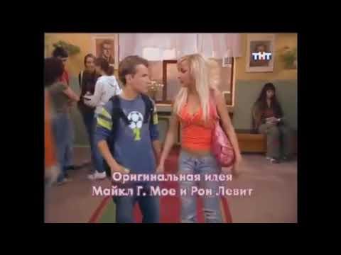 Счастливы вместе 1 сезон 71 серия Сериал Букины