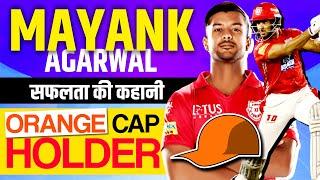 Mayank Agarwal Biography   IPL 2021 Batsmen   KXIP Cricketer   Orange Cap Holder