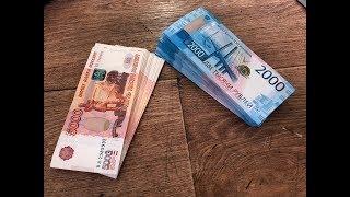 500 000 рублей в поиске красивых номеров