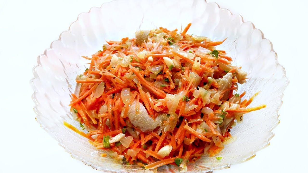 вкусный салат из мидий