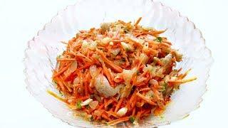 Хе из требухи по - корейски! Вкусный салат!