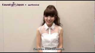 【Kawaii girl Japan】http://kawaii-girl.jp earthmindのErinaがKawaii...