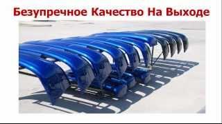 Купить окрашенный бампер ВАЗ(Где купить крашеный бампер ВАЗ по минимальной цене http://bamper-st.ru/, 2012-06-21T12:06:27.000Z)
