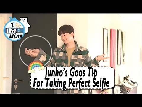 [I Live Alone] Junho(2PM) - His Secret Tip For Taking His Selfie 20170428