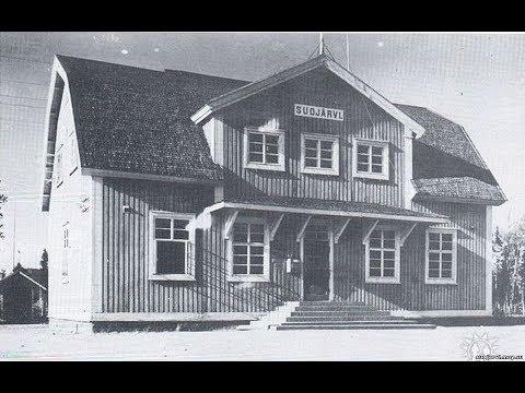 История города Суоярви