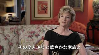 『ペギー・グッゲンハイム アートに恋した大富豪』予告