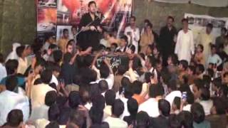 Farhan Ali Waris Qasida ,Ali k sath hae Zehra ki shadi at ,majlis 29 sep 2014  Multan
