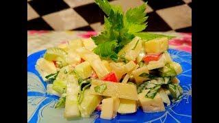 Очень вкусный, лёгкий салат с Ананасом, яблоком, сыром и . Готовиться за 5 минут