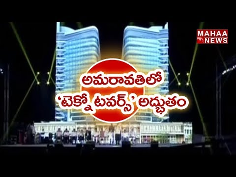 Rama Krishna Techno Towers Venture Grandly Launched In Amaravati | Mahaa News