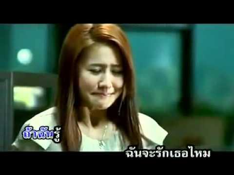 thai song   Takatan Chonrada = yark pen kon luk mai yark pen suo
