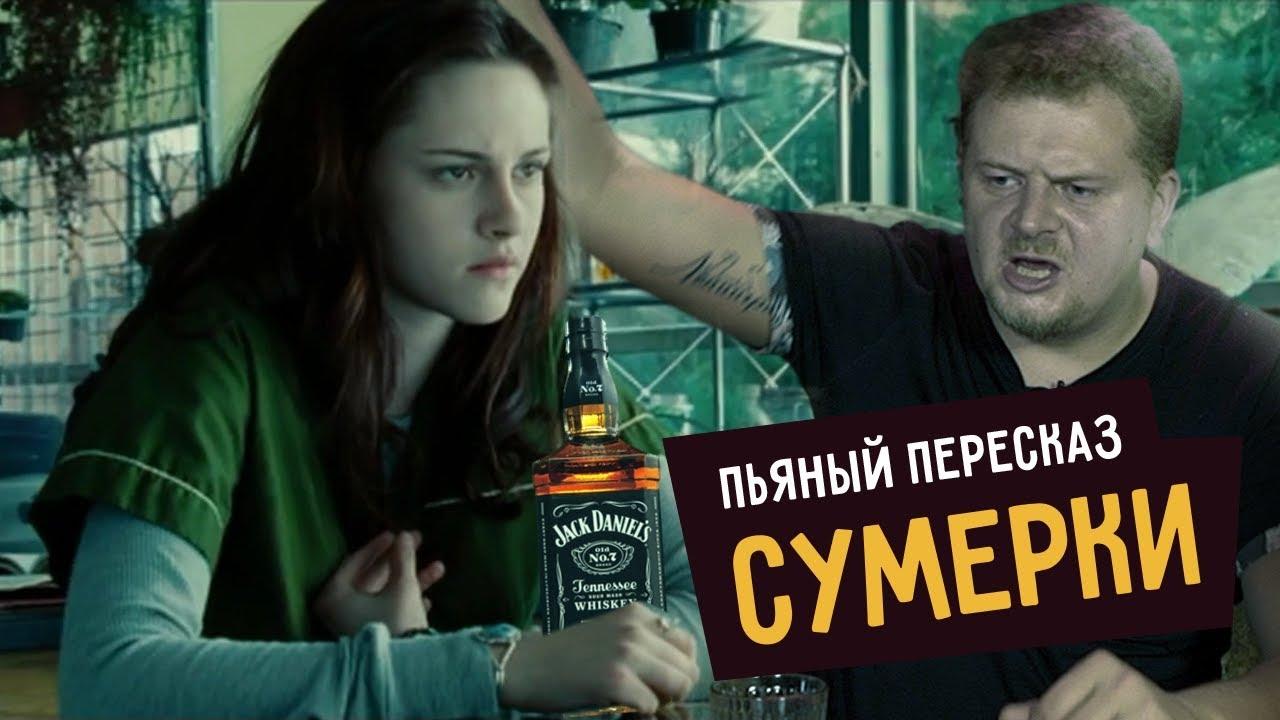 Пьяные девочки порно видео бесплатно
