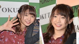 AKB48を卒業する木崎ゆりあ(21)が、9月15日に発売する写真...