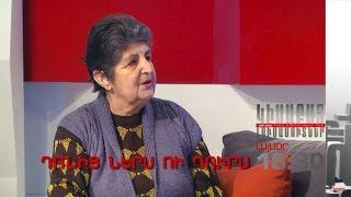 Kisabac Lusamutner anons 01 03 17 Drnic Ners U Durs