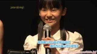 http://www.charmkids.jp/ 大人気ジュニアアイドルリング新人スペシャル...