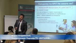 видео Технология разработки и внедрения ССП