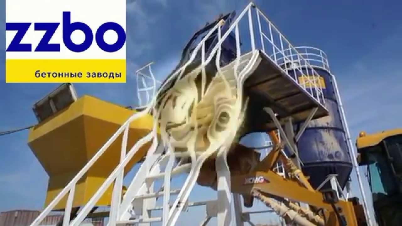 Бетонный завод СКИП-45. В Самаре в 2015 запущен новый РБУ от .