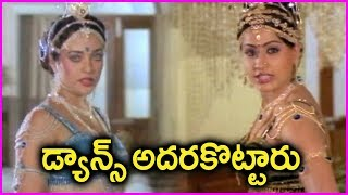 Vijayashanti And Mandakini Superb Dance - Bhargava Ramudu Movie Video Song
