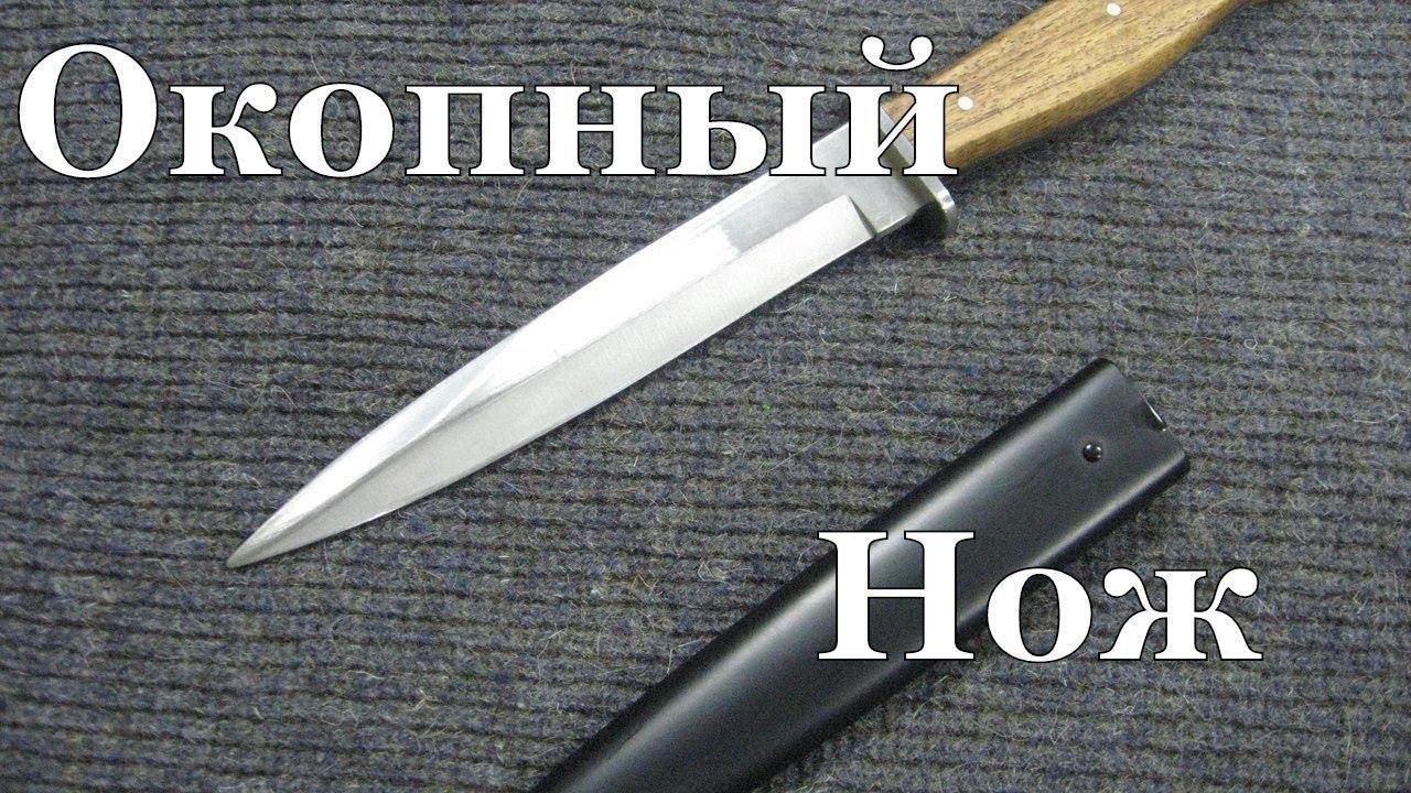 Тема: пластиковые ножны с клипсой для нр-43