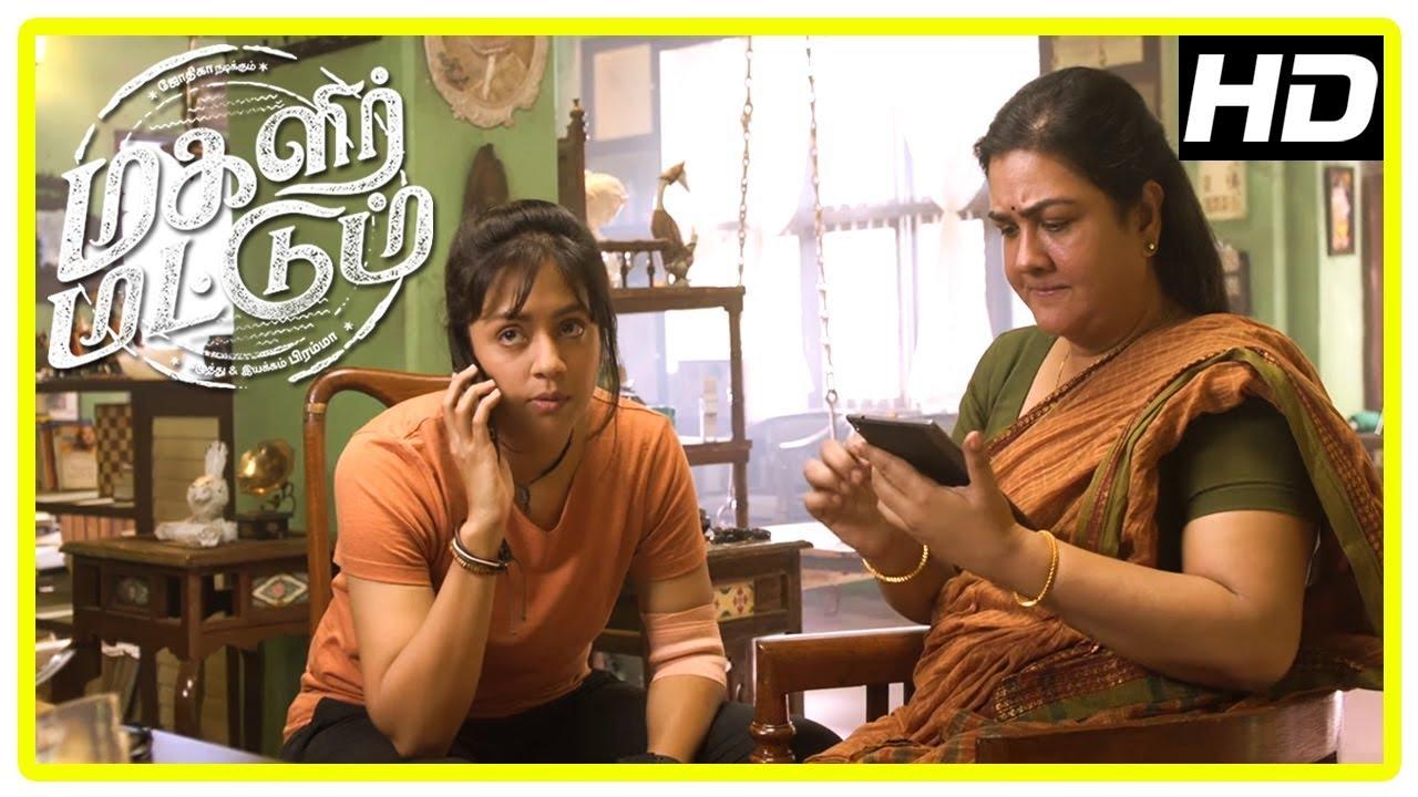 Jyothika Latest Tamil Movie 2017   Magalir Mattum Movie ...