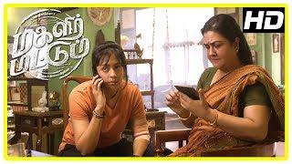 Jyothika Latest Tamil Movie 2017   Magalir Mattum Movie Scenes   Urvashi recollects her childhood