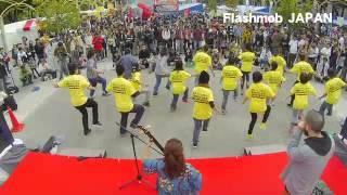 フラッシュモブ動画 津軽三味線&ヒューマンビートボックス|Flashmob JAPAN thumbnail