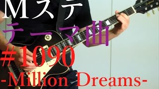 B'z - Still Alive(short size)ギター弾いてみた【タブ譜】 https://www...