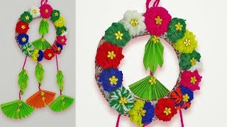 How to make woolen wall hangings!!! Beautiful Door Hanging making At Home    room decoration idea