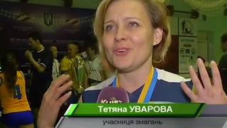 Здоровий Киянин Волейбол 2018