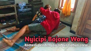 Download Nyicipi Bojone Wong - komedi pendek jawa   Nur Cahyo crew